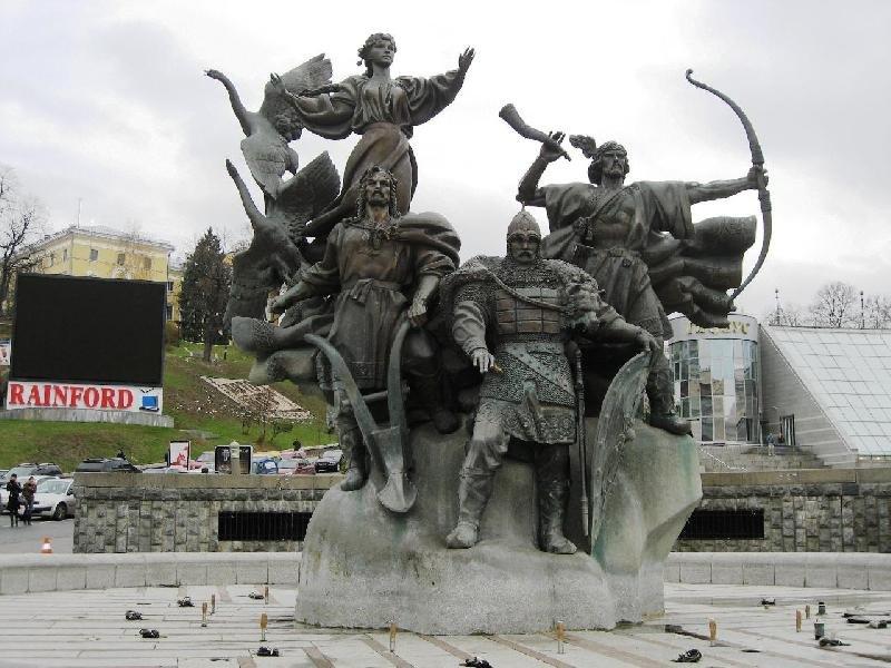 Памятники Києва/ Monuments Of Kyiv Ukraine ::: ГОРОДА и СТРАНЫ ... Памятники Києва/ Monuments Of Kyiv Ukraine