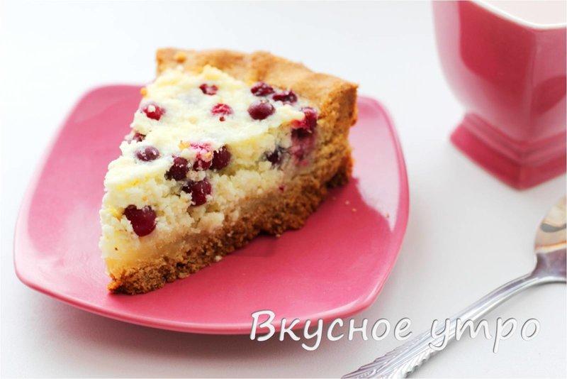 пирог с клюквой пошаговый фото рецепт