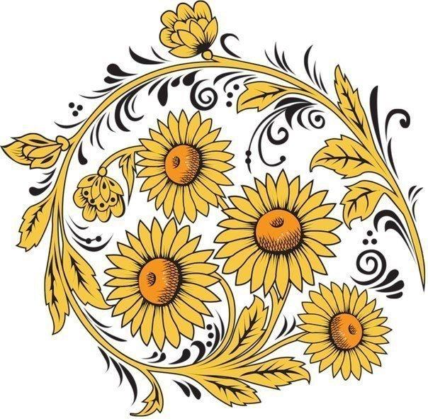 Русский орнамент картинки цветы, анимашки телефон