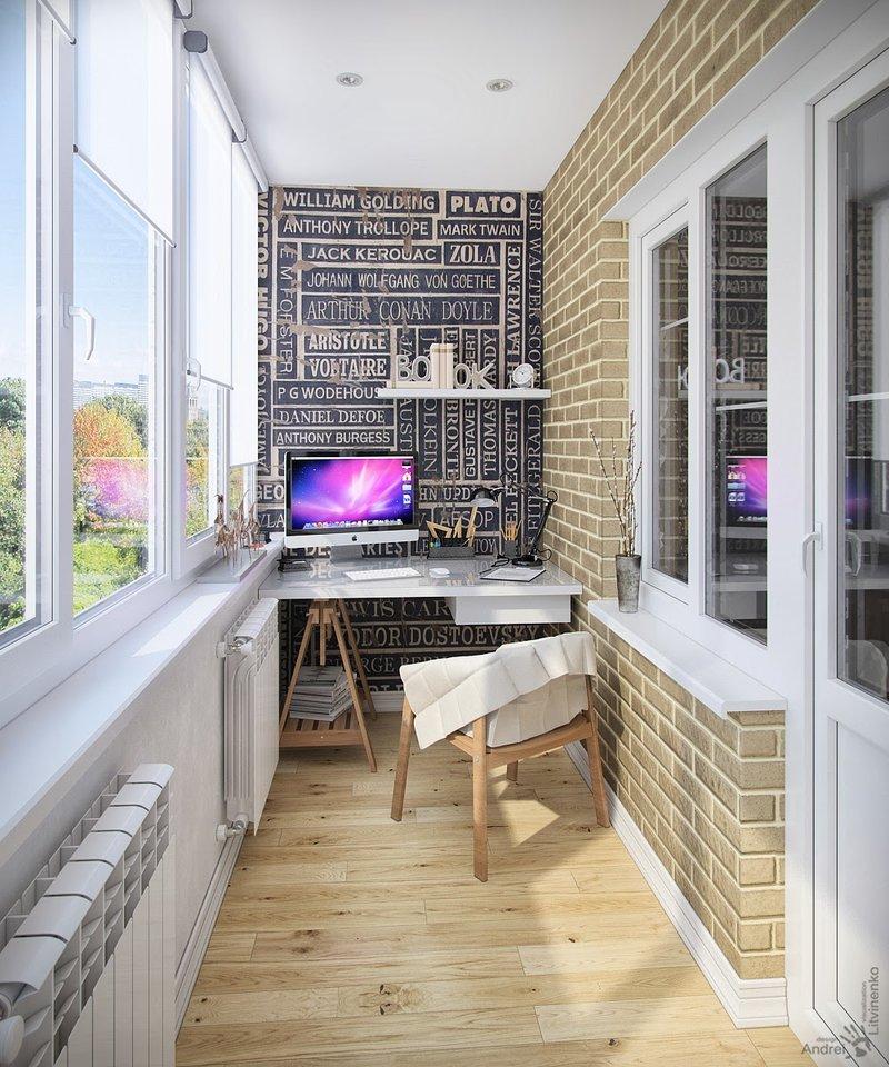 На балконе должны быть предусмотрены некоторые технические детали: достаточное освещение, наличие розеток для подключения всей офисной техники, а также организован доступ в интернет