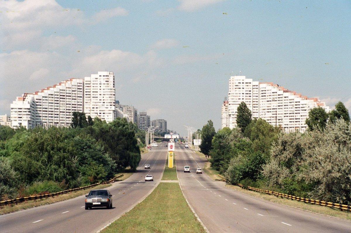 день кишинев ворота города фото изображение