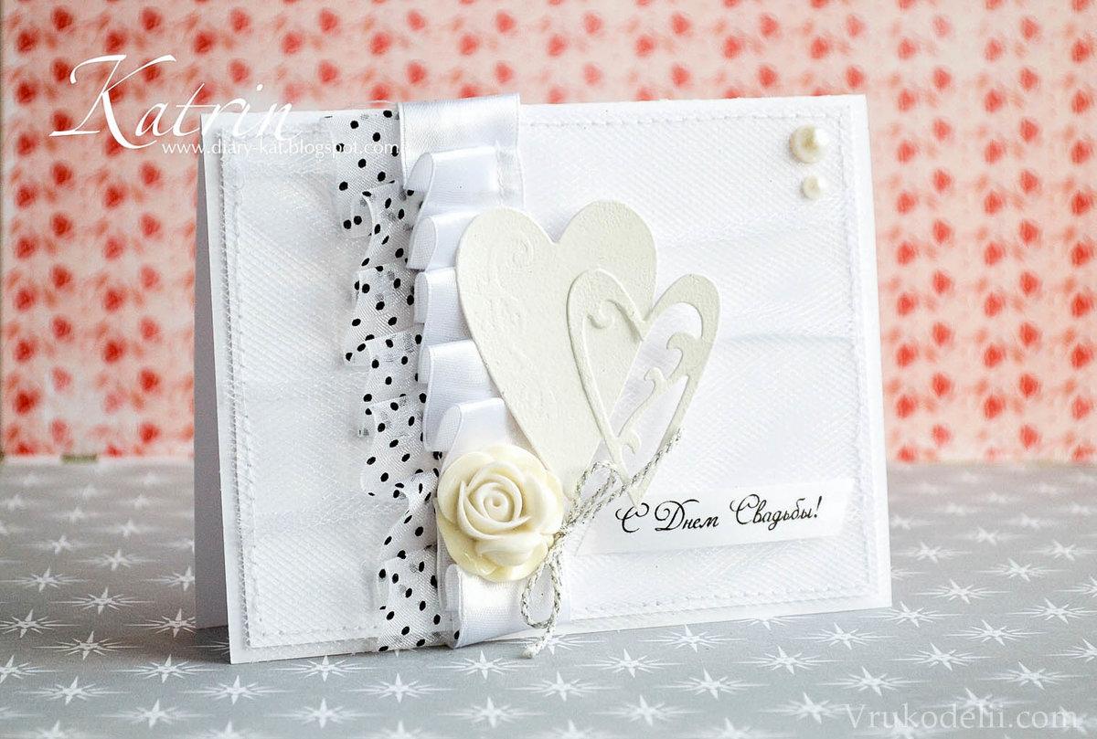 Красивые самодельные открытки на свадьбу