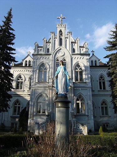 старокатолическая церковь