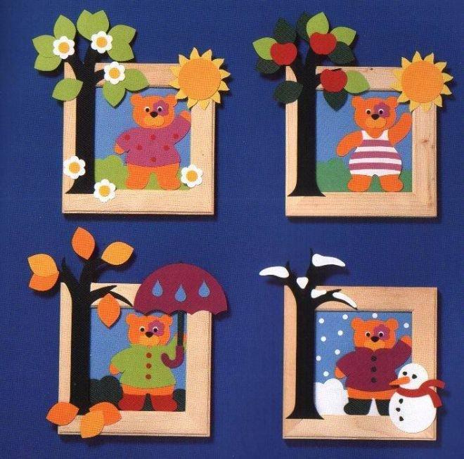 Конструирование веселых открыток с окошком 3 класс конспект урока