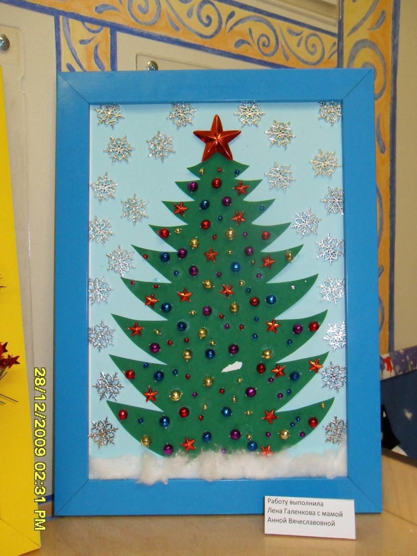 Новогодние поделки открытка в детский сад