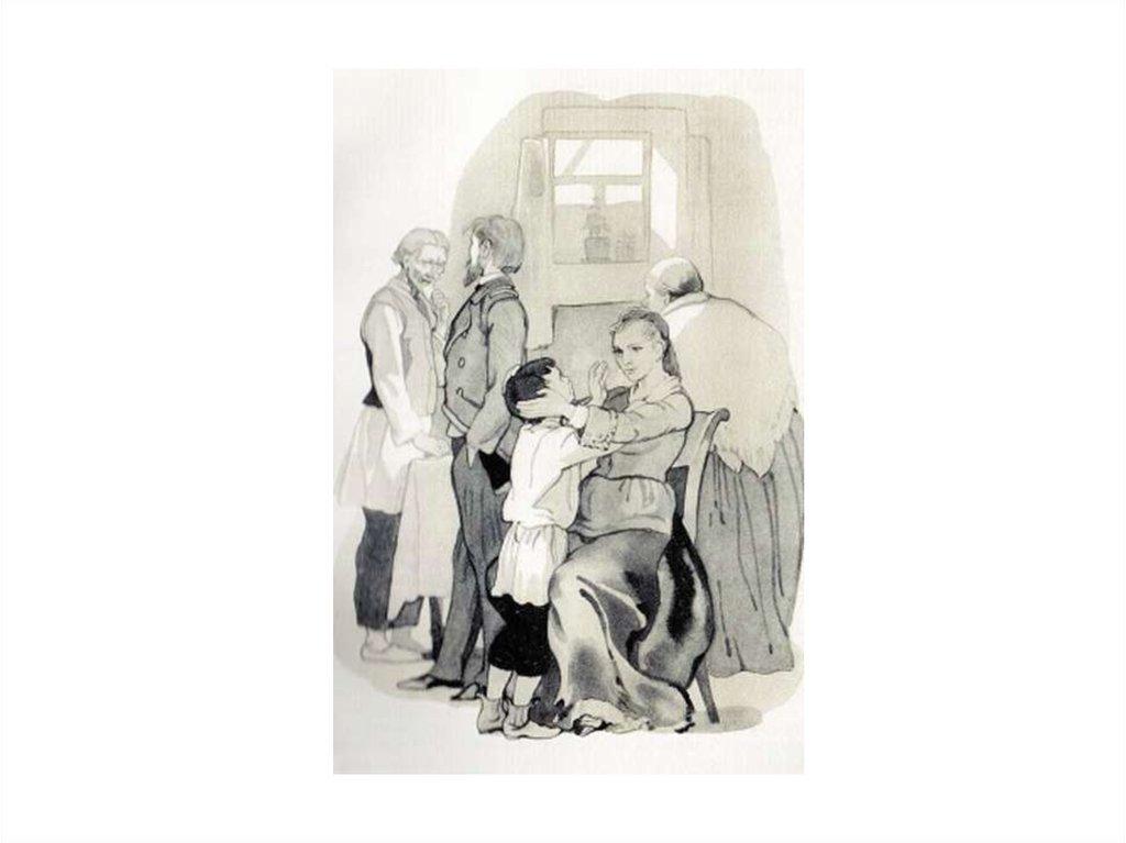 Иллюстрации к повести детство горький