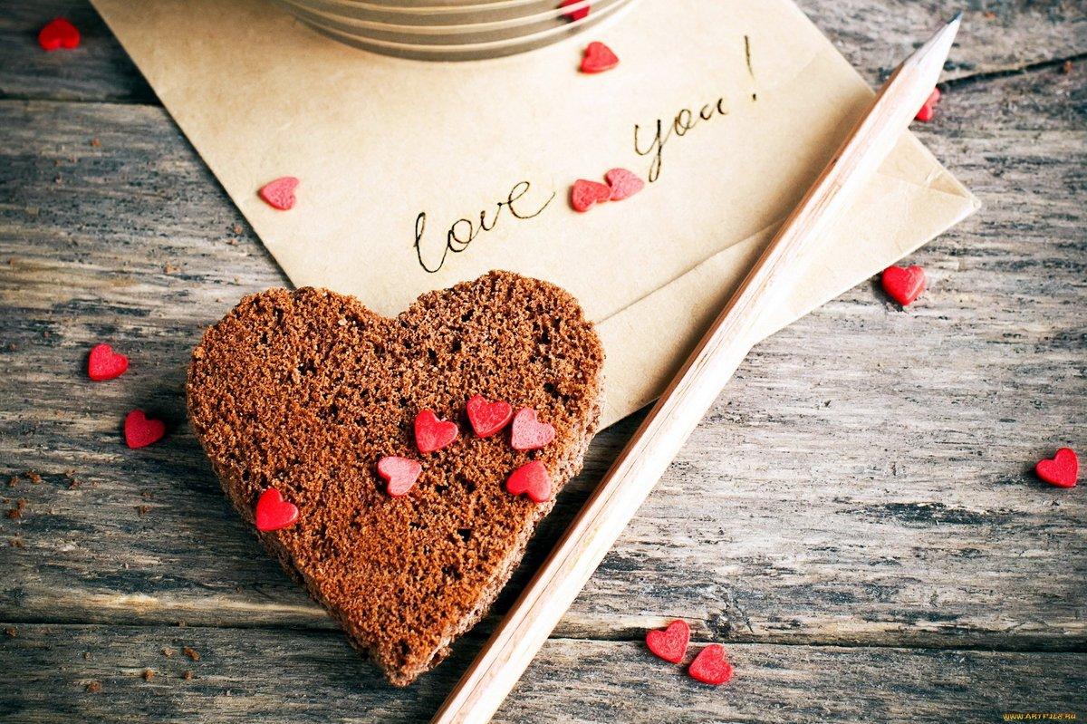 Картинки с надписью с любовью, приглашаю вас день