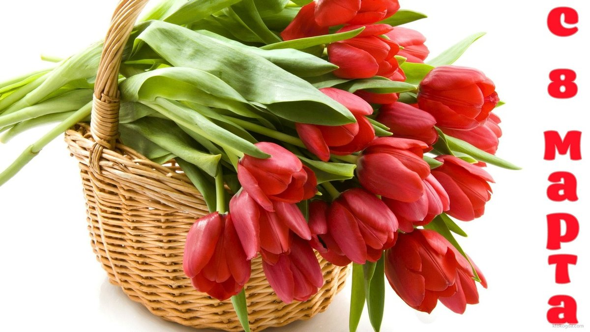 Поздравления к юбилею 8 марта
