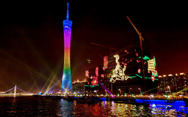 Canton Tower \