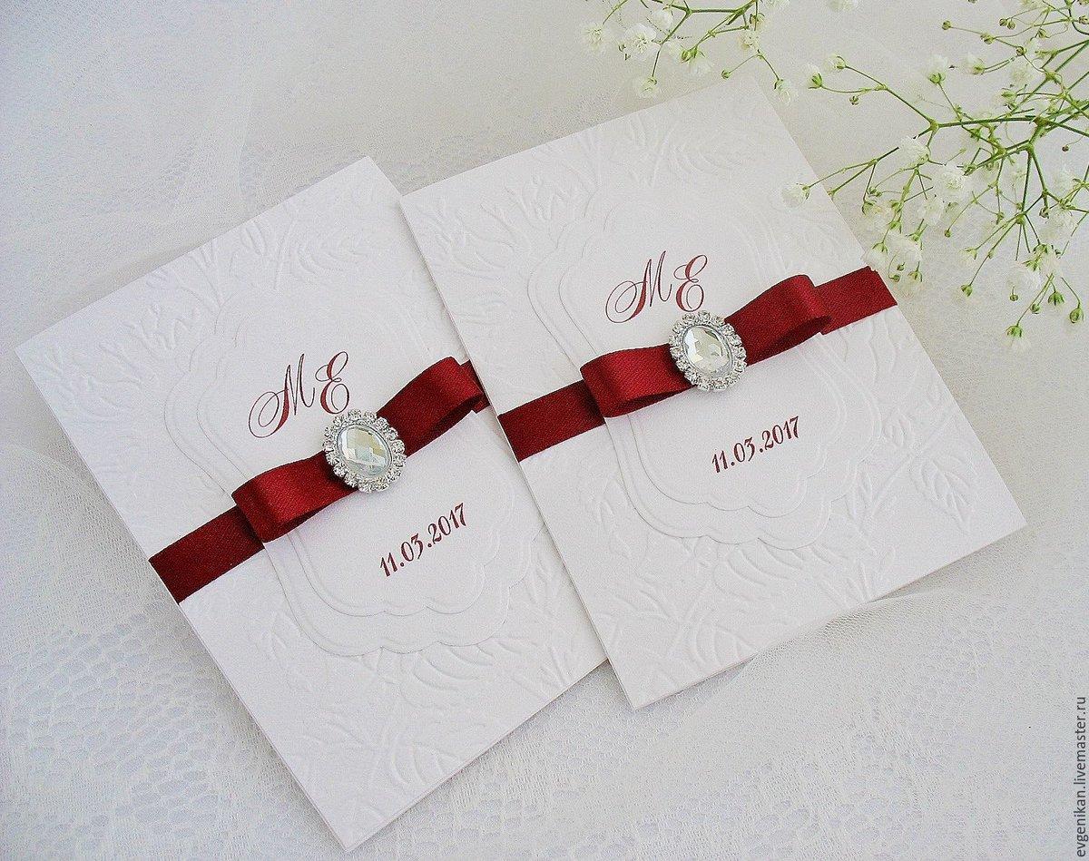 Открытка почта, приглашения на свадьбу в самаре
