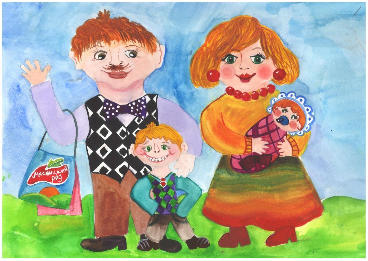 Моя семья рисунки детей фото