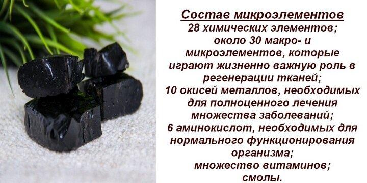 крем с мумие обладает омолаживающими свойствами