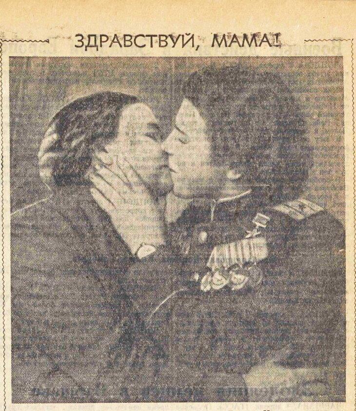 «Комсомольская правда», 5 апреля 1945 года