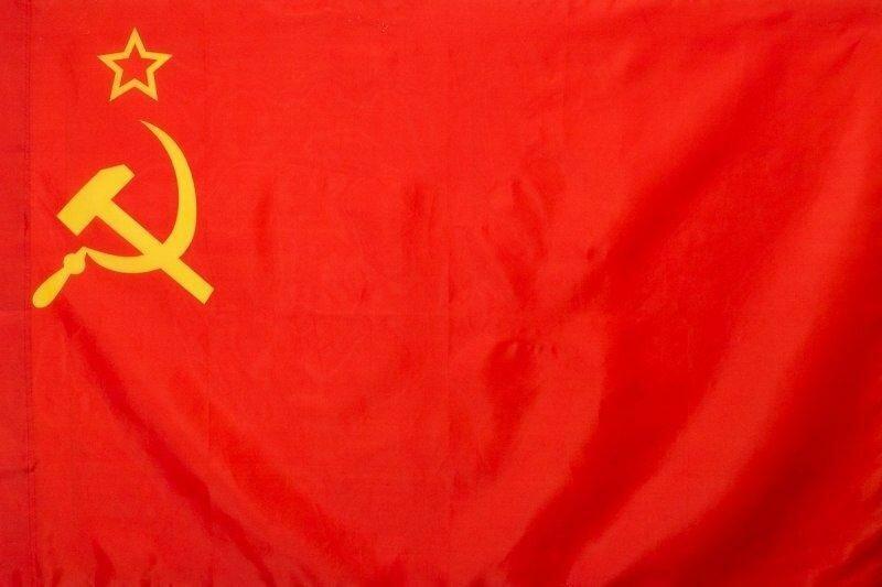 картинка флаг ссср цветной вам традиционная