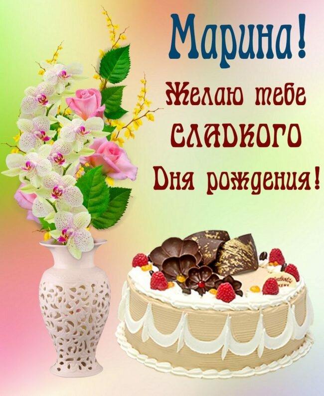 Пожелание папе с днем рождения по татарский примерно два