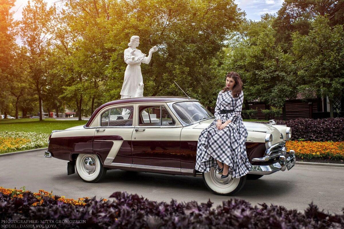 Фотосъемка в ретро стиле автомобиль