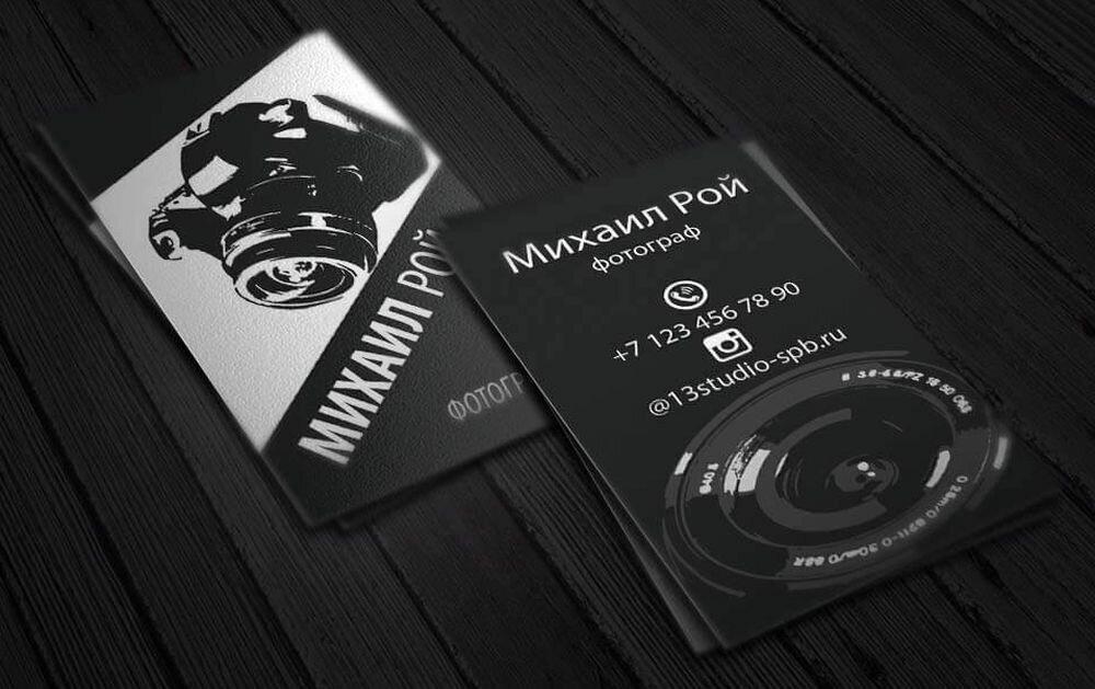 визитки для фотосалона шаблоны даже особенные недопантеры
