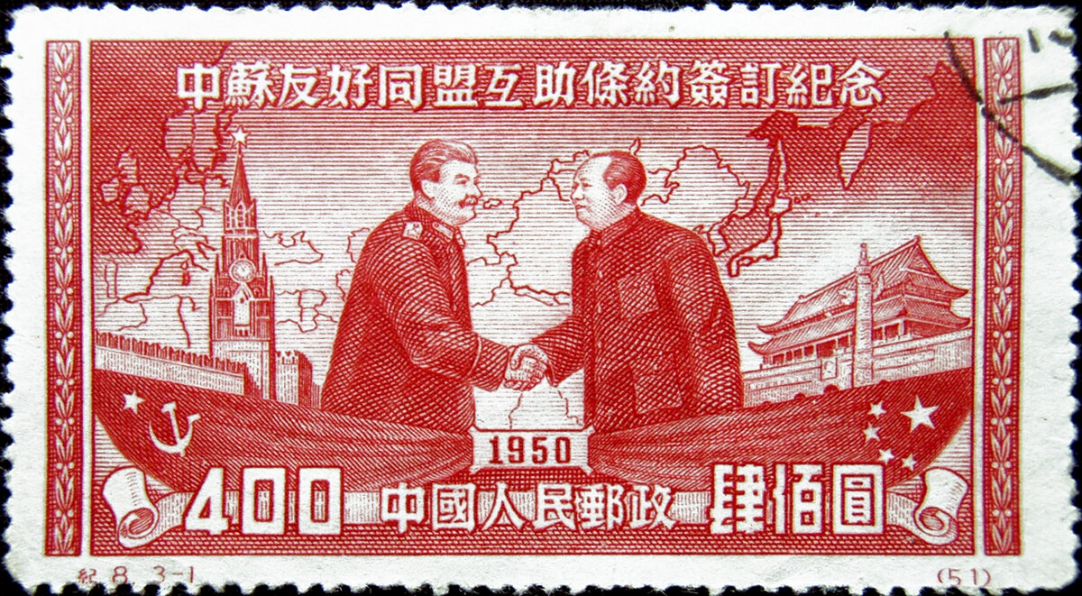 14 февраля 1950 года в Москве подписан советско-китайский «Договор о дружбе, союзе и взаимной помощи»
