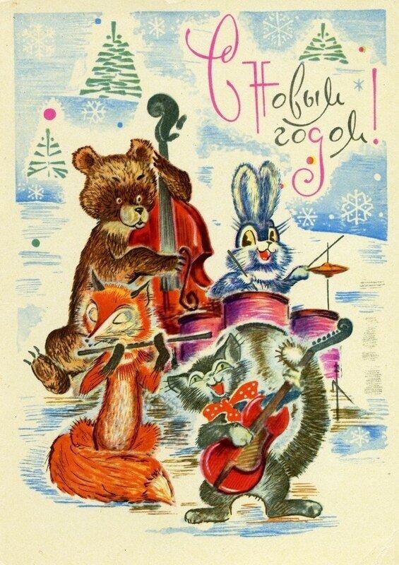 советские открытки кораблик внести