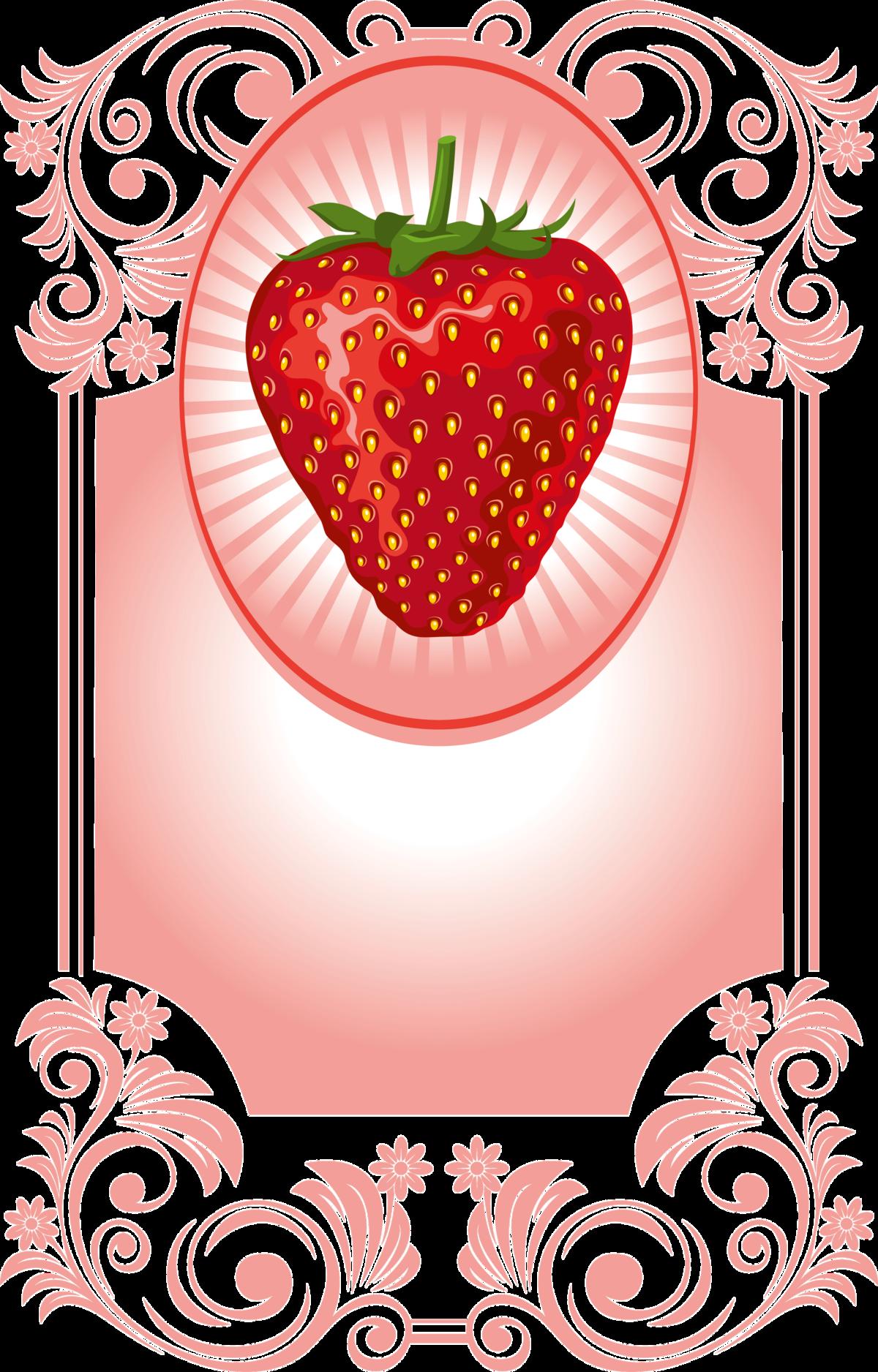 открытки с ягодами на 45 лет дед