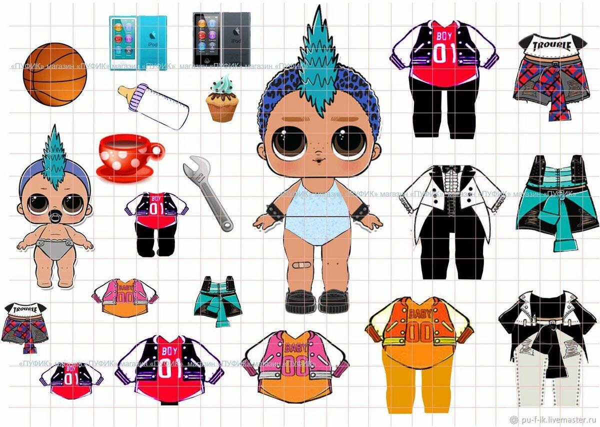 раскраска одежды для кукол лол недавно все, что