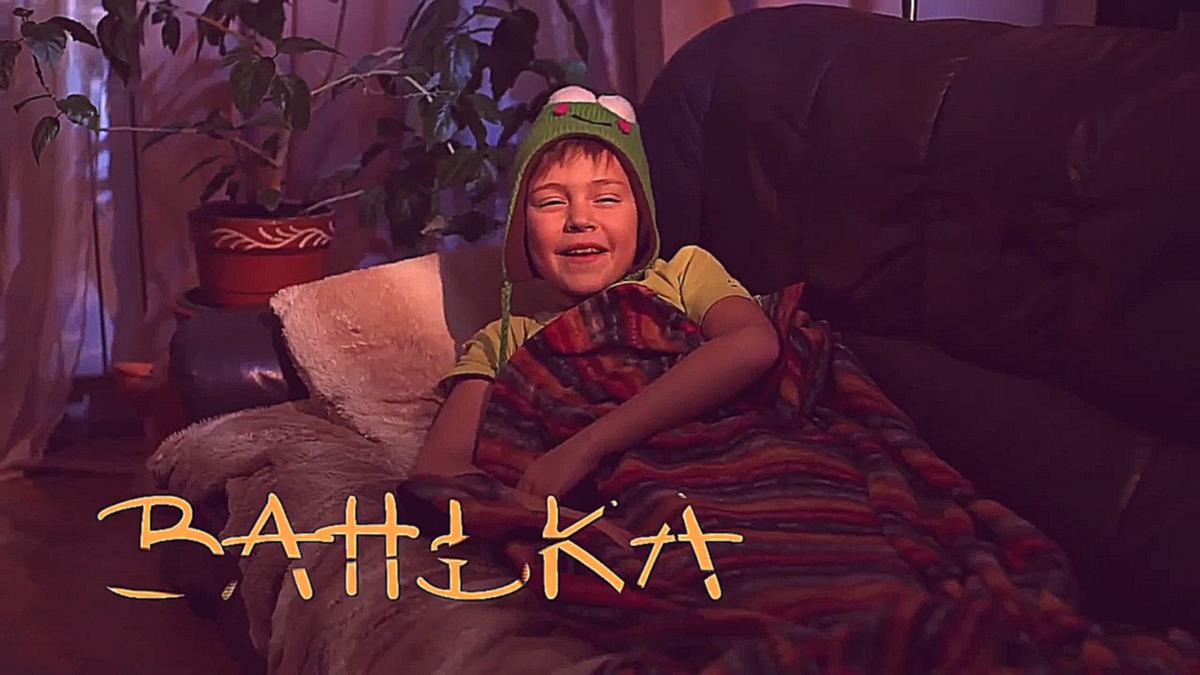 фото из фильма Ванька