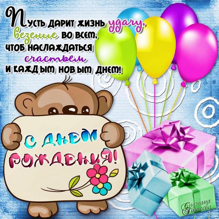 Поздравление на день рождения мамы девушки