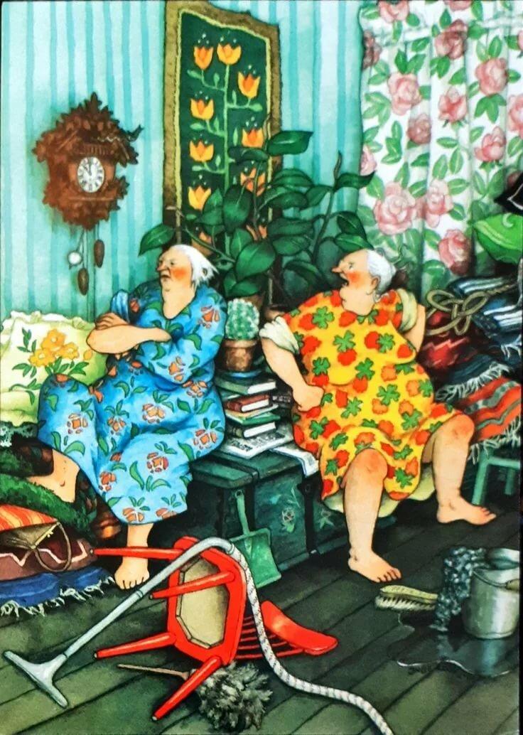 Смешные старушки прикольные картинки аругамбее