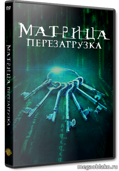 Матрица: Перезагрузка / The Matrix Reloaded [Open Matte] (2003/WEB-DL/1080p)