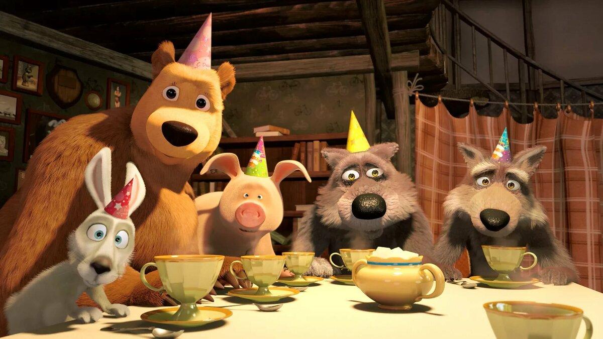 Смешное поздравление с днем рождения маша и медведь эпоху реалистического