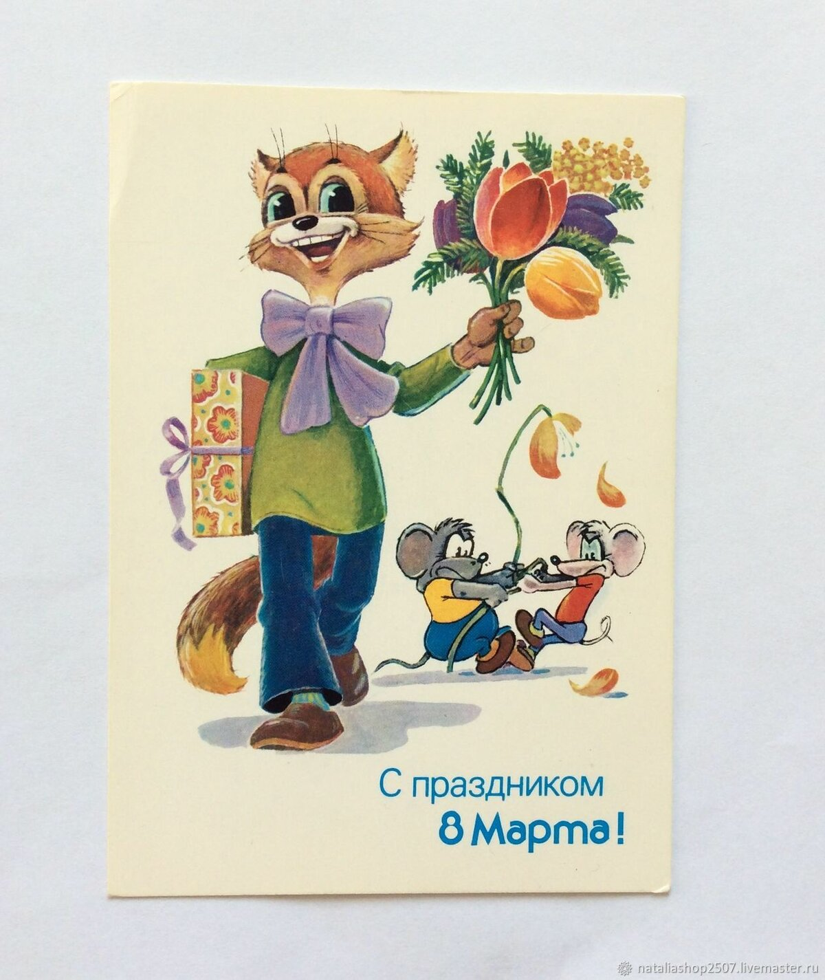 портретной открытки с 8 марта в зарубина данной статье речь