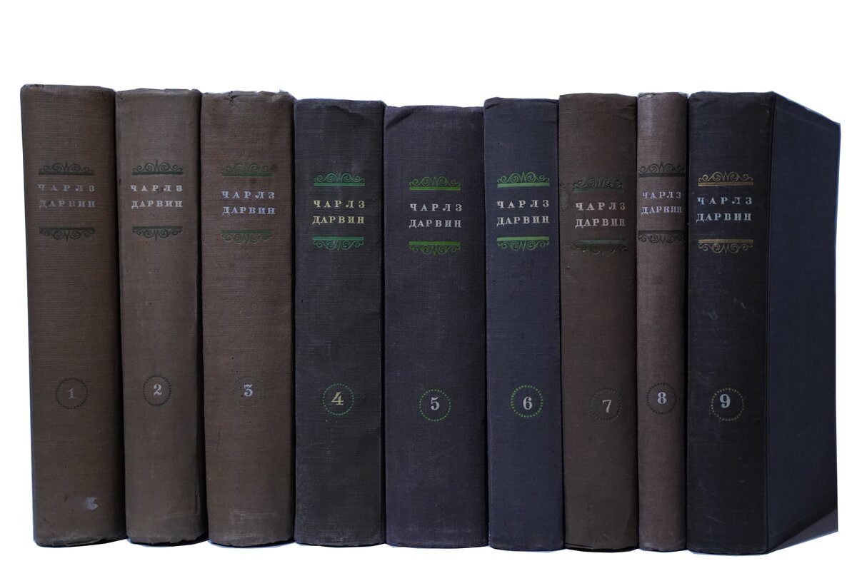 Чарлз Дарвин — Собрание сочинений в 9 томах, скачать djvu