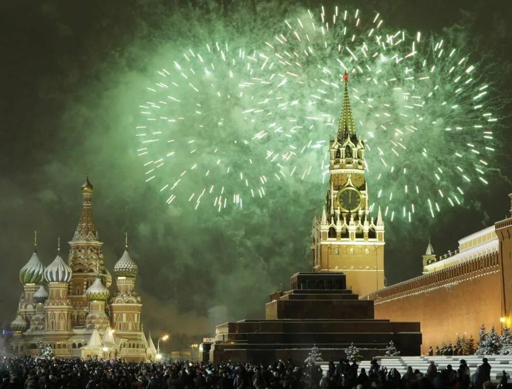 Поздравление на красной площади
