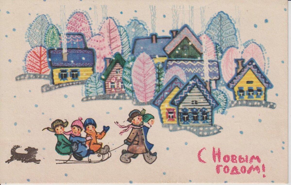 характеристики открытки советский художник 1968 этом