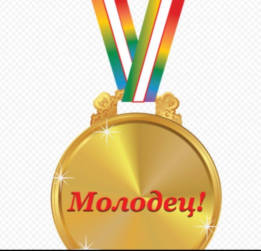 Поздравления в победе в спорте