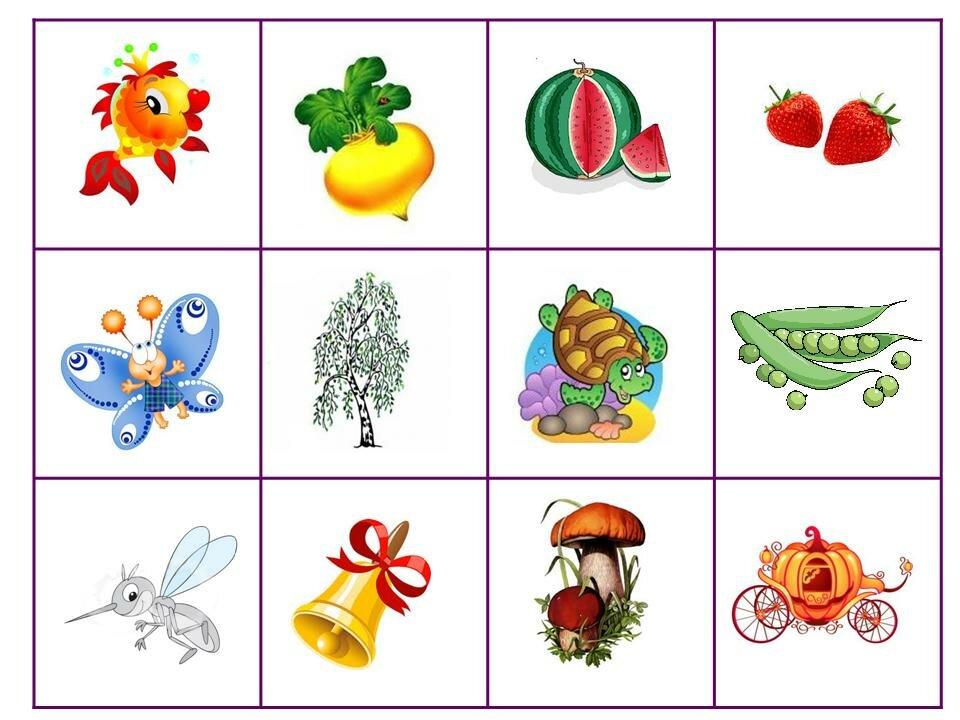 Предметные картинки для детей со звуками