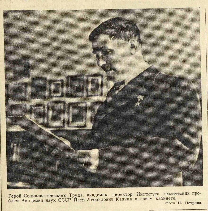 «Известия», 8 июня 1945 года