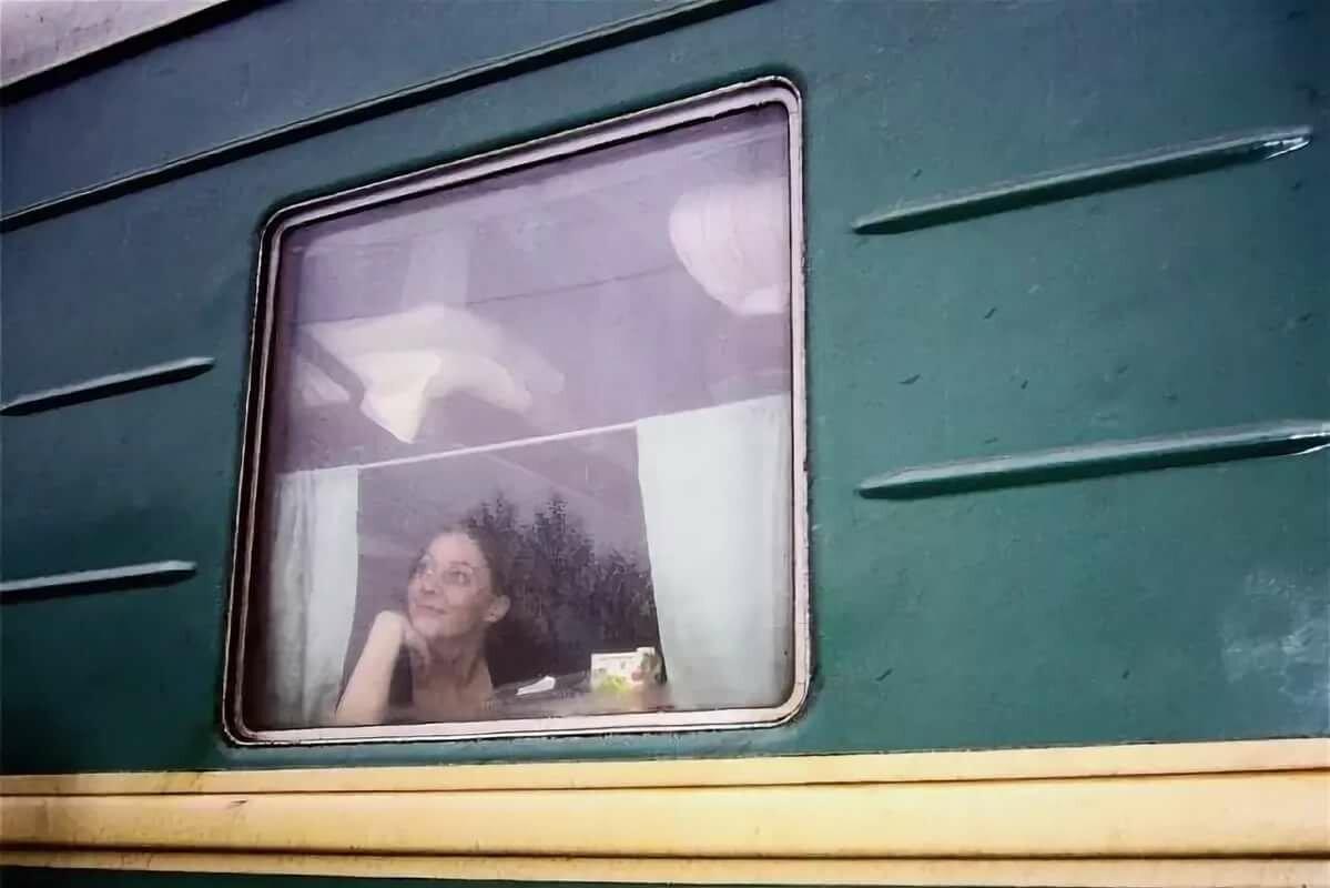 дорога в поезде картинки прикольные может