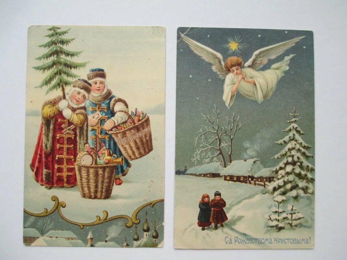 более царские открытки появление