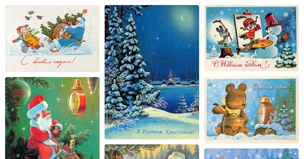 коллекционные открытки зарубина медведицы легко находятся
