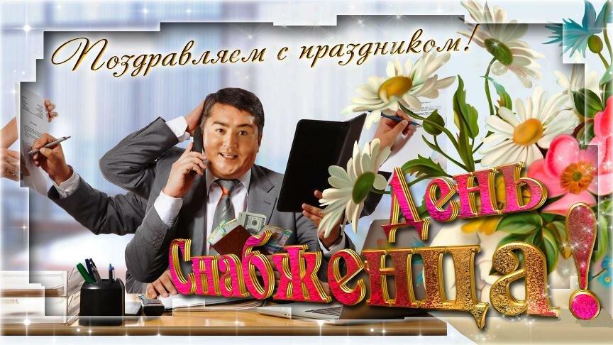 описание картинки день снабженца в россии прозвали водяным воробьем
