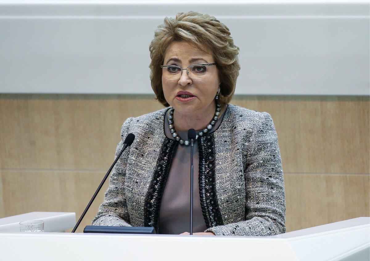 Политики россии женщины