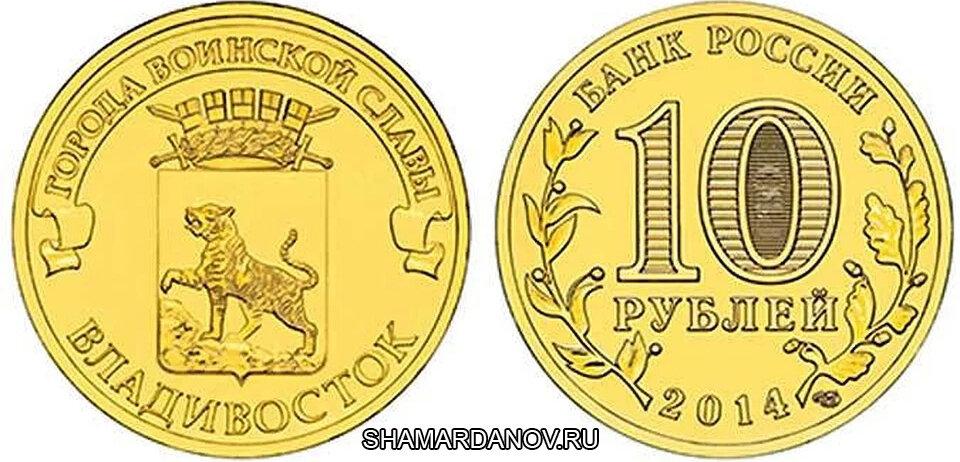 2 июля 1860 года основан город-порт Владивосток