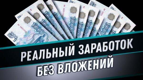 взять кредит банк киев