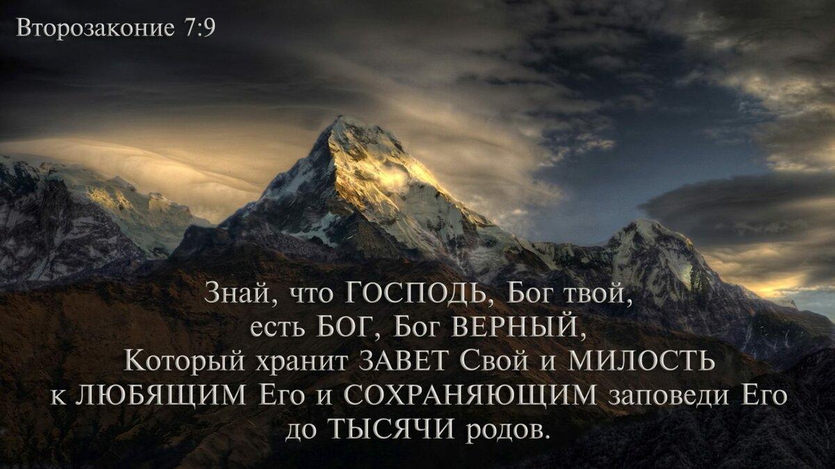 цитаты из библии демотиватор завоевал