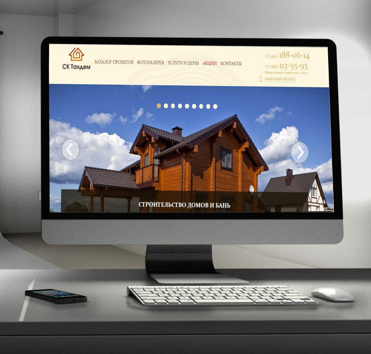Создания сайта в твери юбилейный продвижение сайта