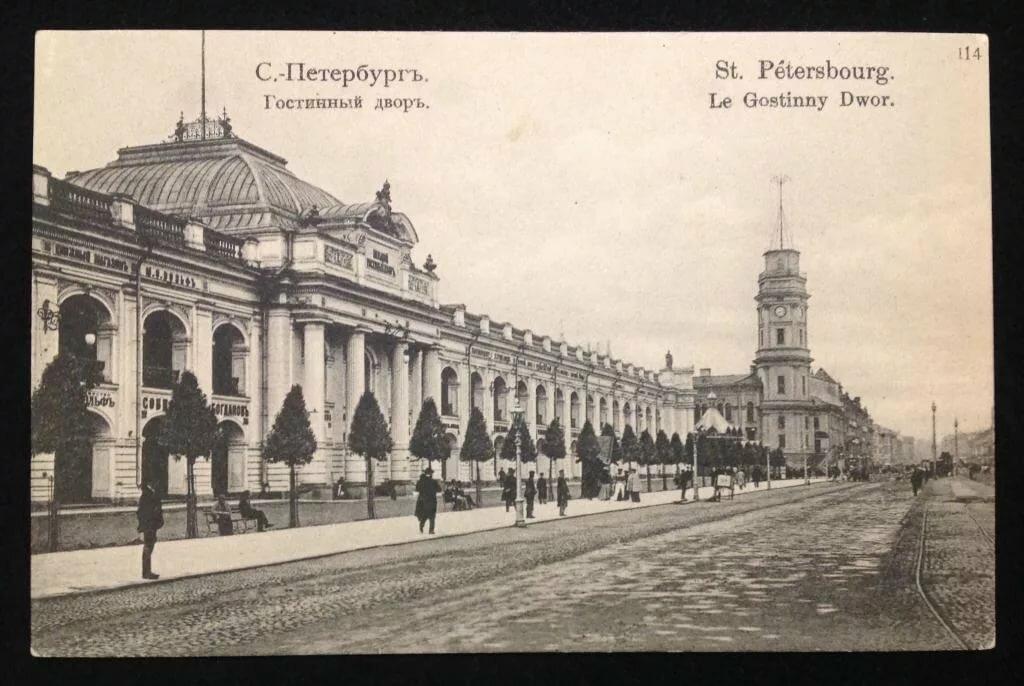 фотография денисова в дореволюционном петербурге слава богу, хоть