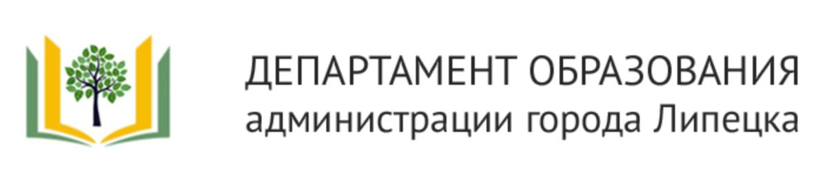 Сайт департамента образования г. Липецка