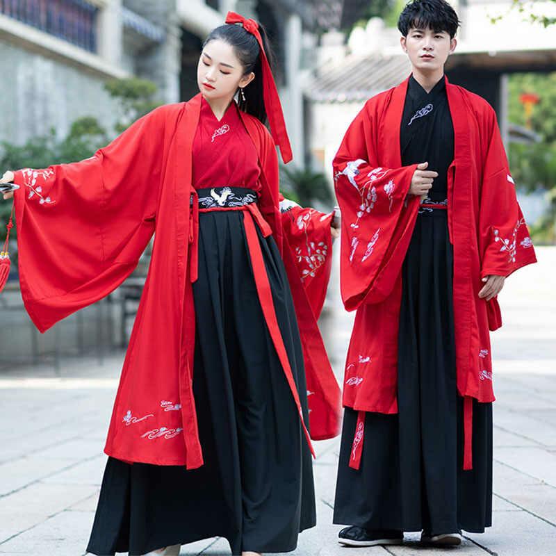 всего китайская одежда название с фото экране звезда