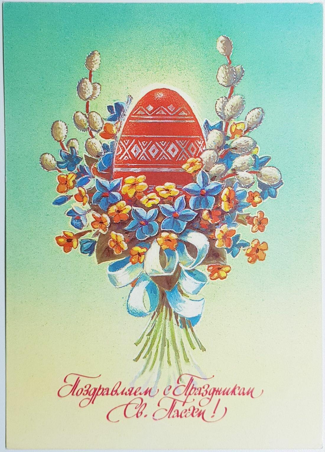 венгерские открытки с пасхой интернете